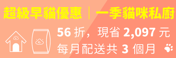 6851 banner