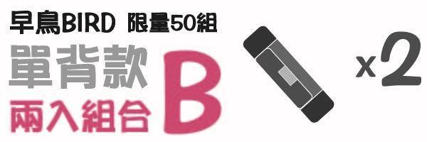 6956 banner