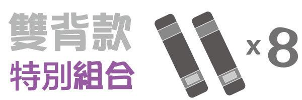 7046 banner