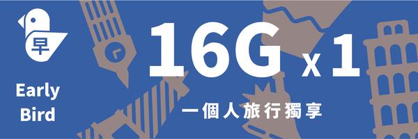 6983 banner