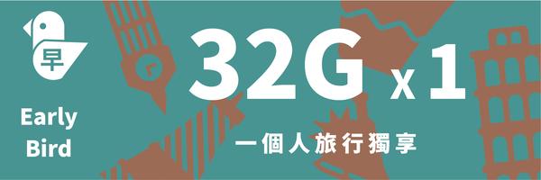 6984 banner