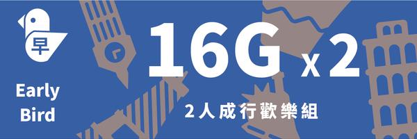 7353 banner
