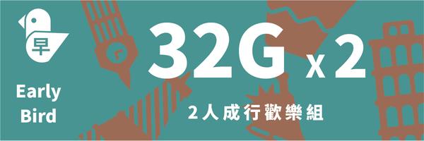 7354 banner