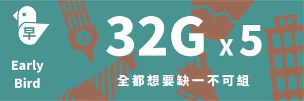 7356 banner