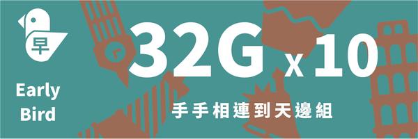 7358 banner