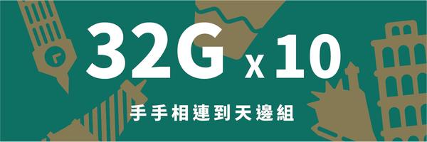 7372 banner