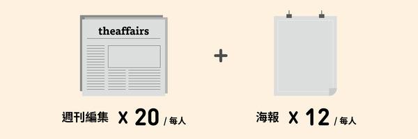 7090 banner