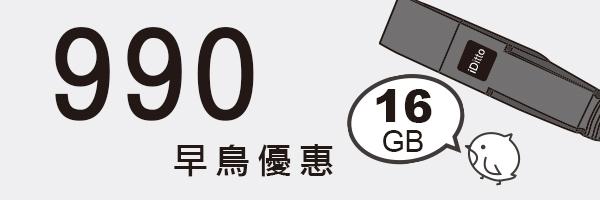 7050 banner