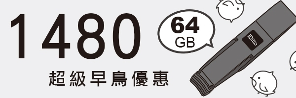 7051 banner