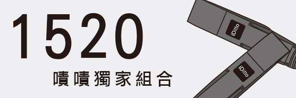 7802 banner