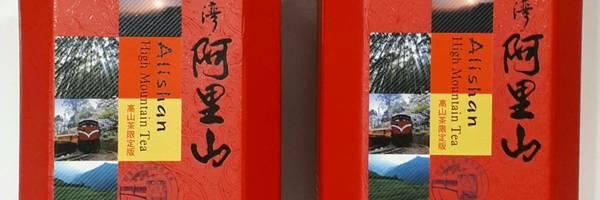 7650 banner