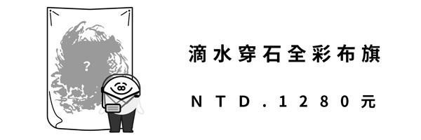 7590 banner