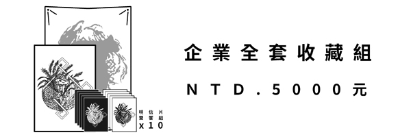 7841 banner