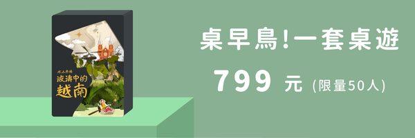 7444 banner