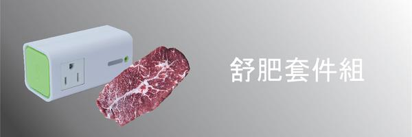 7783 banner