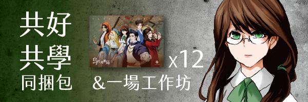 7542 banner