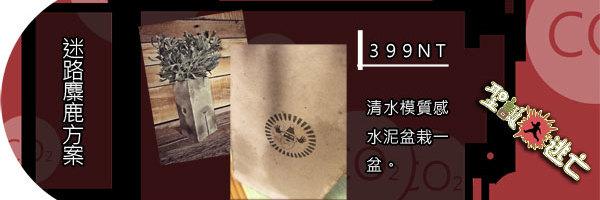 7595 banner