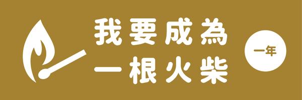 7807 banner