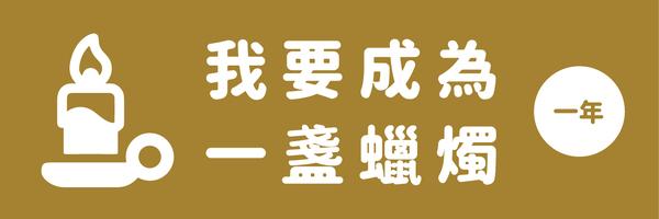 7808 banner
