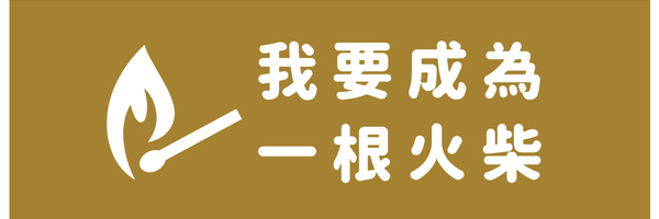 8108 banner