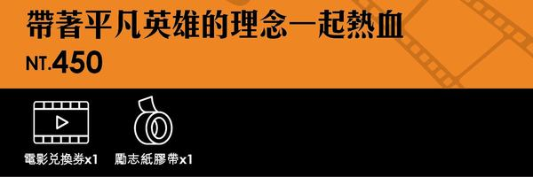 7864 banner