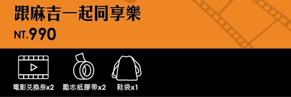 7865 banner