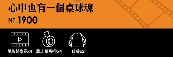 7962 banner