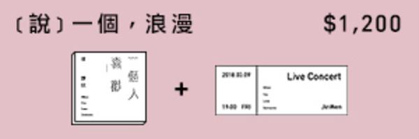 7956 banner