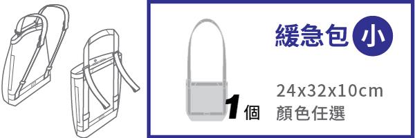 8625 banner