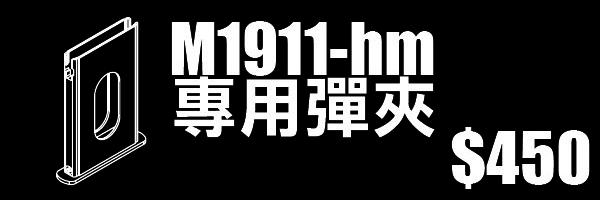 9334 banner