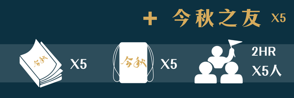 8317 banner