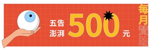 60250 banner