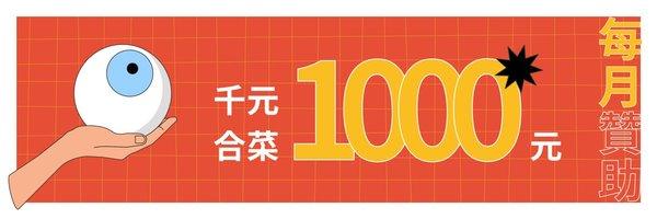 60251 banner