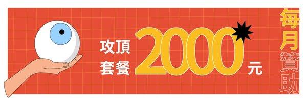 60252 banner