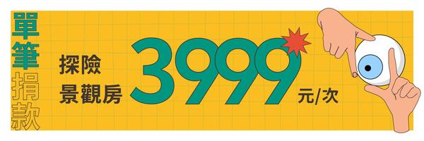 60253 banner