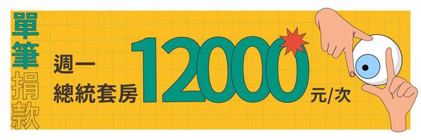 60254 banner