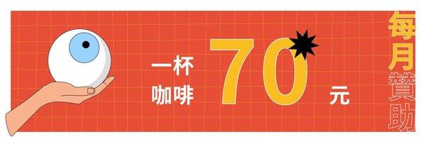 8329 banner