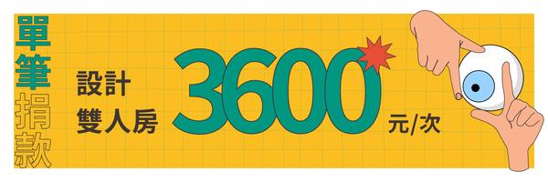 9170 banner