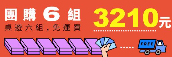 8921 banner