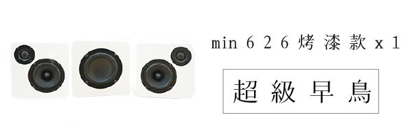 8640 banner