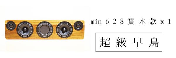8641 banner