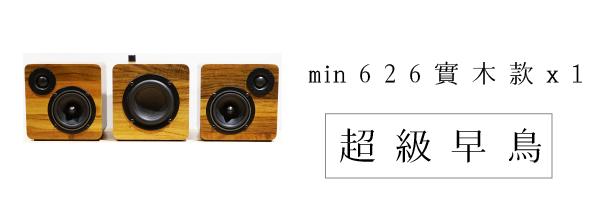8741 banner