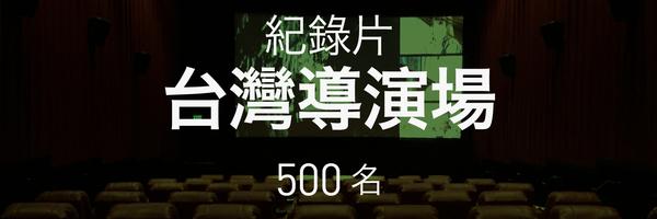 8972 banner