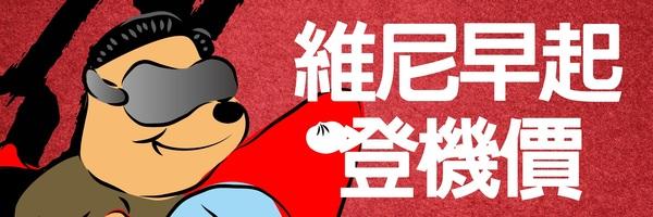 8992 banner