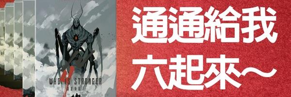8994 banner