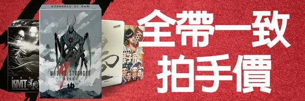 8995 banner