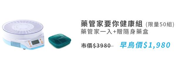 8943 banner