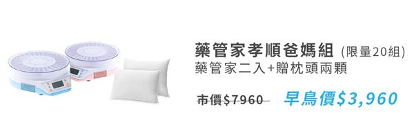 8946 banner