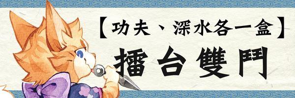 10166 banner