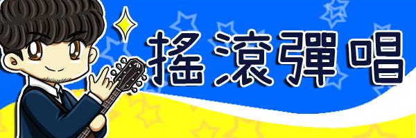 15611 banner